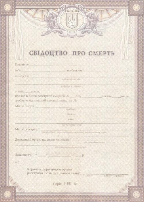 Где купить диплом в новороссийске