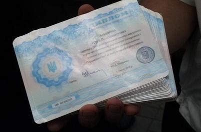 Харьков Купить диплом в Харькове