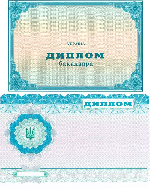 Красный диплом требования урфу Пример того красный диплом требования урфу как отправлять смс с компьютера на телефон нажимаем и попадаем в окно Для добавления необходимого шаблона в